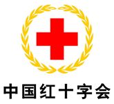 China Red Cross