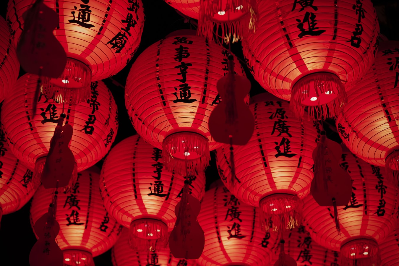 Six Traditional Chinese Words that don't have an English Translation